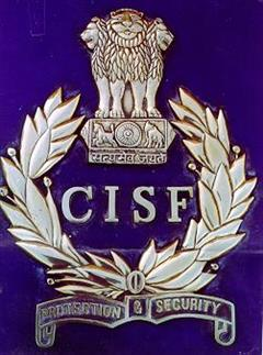 Govt of India invites Pharmacists @ CISF