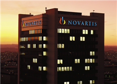 Career as Clinical Coding Specialist in Novartis