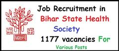 B.Pharm as Pharmacist Govt. Jobs in State Health Society