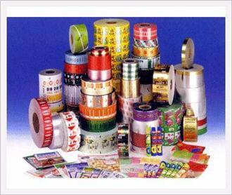 List of Packaging Material Suppliers In Mumbai