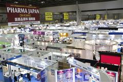 Top Pharmaceutical Exhibition/Conferences in 2014