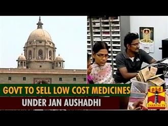 Government of India plans to launch its own brand Jan Aushadhi
