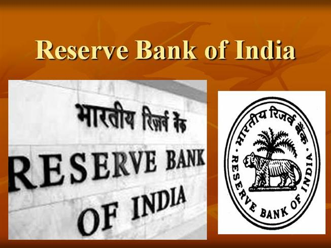 Pharmacist Jobs in Reserve Bank of India